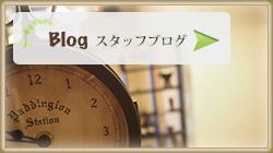 ブログへのリンクバナー